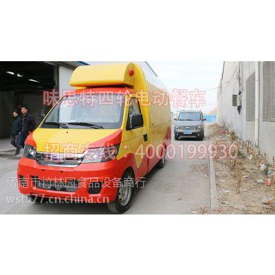 专业改装四轮汽车移动餐车 流动快餐车  流动售货车早餐车