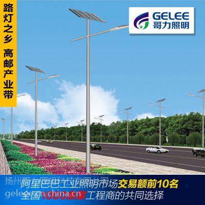 供应长沙40W太阳能路灯一体化 户外led路灯