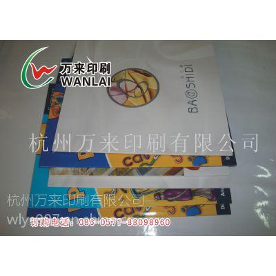 样本宣传海报画册 产品手册制作封面印刷 小册子定做杭州万来印刷
