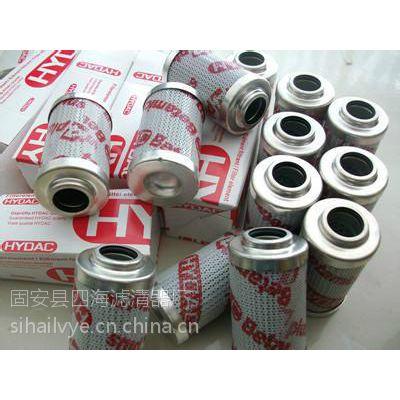 供应0160D010BN4HC贺德克液压滤芯