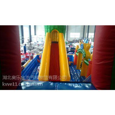 定做充气城堡 室外大型充气玩具小型充气蹦蹦床 充气滑梯游乐设备