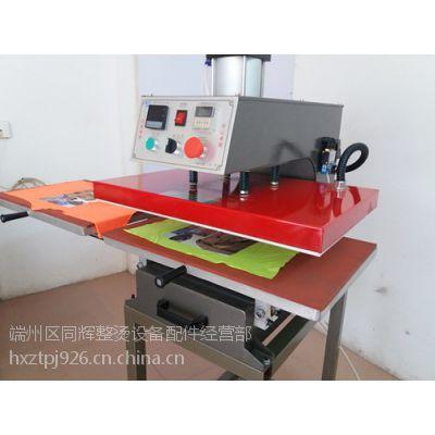 选购高质量的气动双工位烫画机