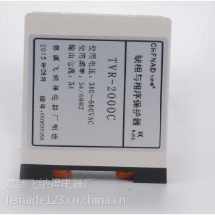 三相智能电机保护器TVR-2000C市场价值估