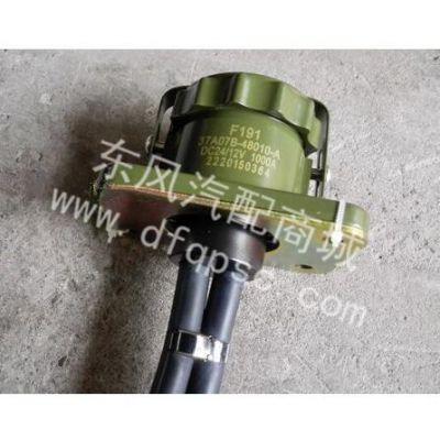 源头直供东风军车EQ2102N副启动插座总成_37A07B-48010