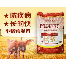 预防小猪拉稀的中草药小猪预混料 仔猪饲料批发