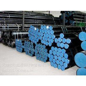 供应Q295管线管价格