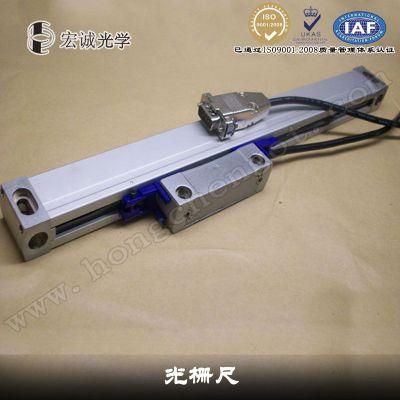 供应SGC500mm光栅尺 车床电子尺 铣床电子尺