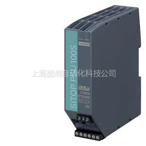供应6EP1332-2BA20西门子SITOP电源
