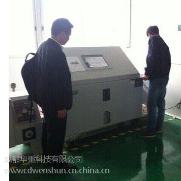 供应等离子发电机测试负载柜