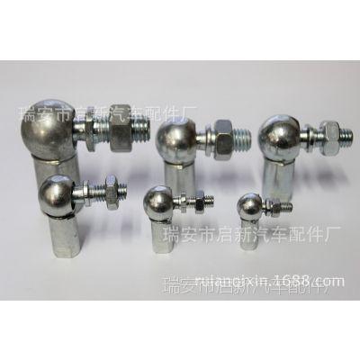 供应各类换档线,油门线球头 华菱铜球头 CS CSZ SQ SQZ系列