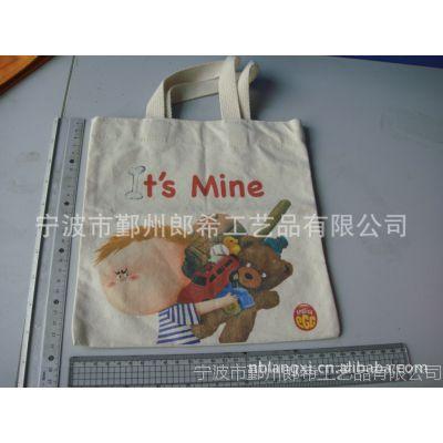 宁波箱包厂提供帆布购物袋,帆布抱枕,帆布袋,帆布围裙