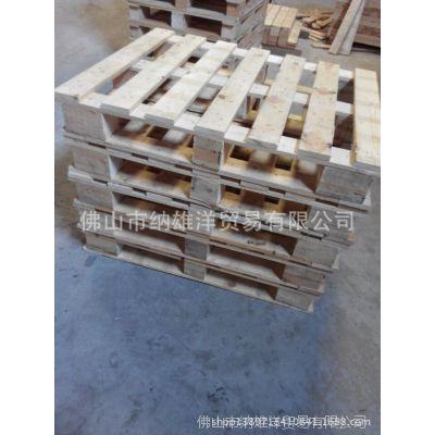 纳雄洋木托盘 木托板 可熏蒸木托盘 叉板 地台板
