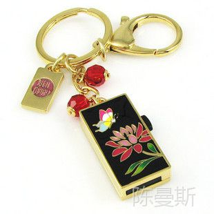 新光正品~0052双面礼品U盘钥匙扣包挂件 内存4G 3色入