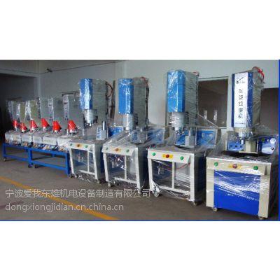 供应标准型超声波焊接机