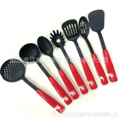 厂家直销尼龙厨具7件套厨具,日韩厨具 厨房用品,塑料制品