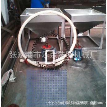 专业生产弹簧上料机弹簧,粉末上料机弹簧,塑料上料机弹簧热销中