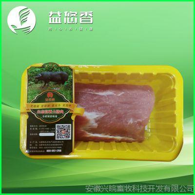 现货热销 土猪一号里脊肉 一号猪肉低价富硒里脊肉