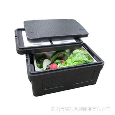 蔬菜保温箱EPP泡沫保鲜箱海鲜配送冷藏箱1\1份数盘箱【好乐康】