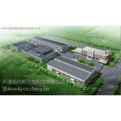 天津百伦斯生物技术有限公司(天津市光复精细化工研究所)供应芦丁(乙醇)