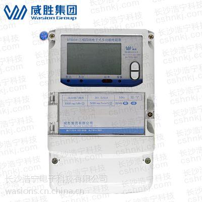 威胜牌DTSD341-MB4M 1级三相磁场检测专用电能表1.5(6)A
