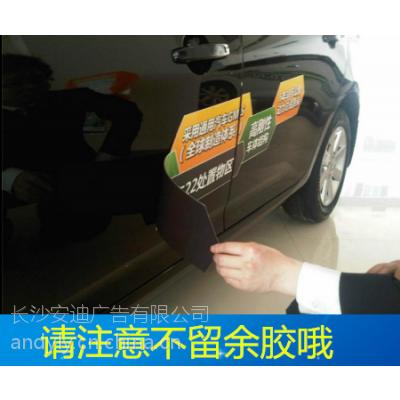 订制磁性车身贴汽车贴膜广告专用环保车贴磁性贴汽车磁膜广告用品