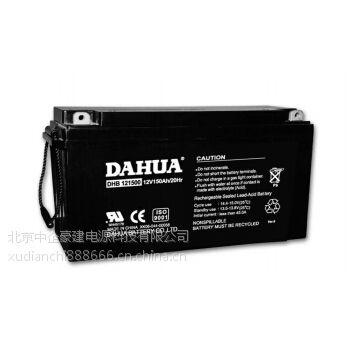 全新包装大华蓄电池DHB12800