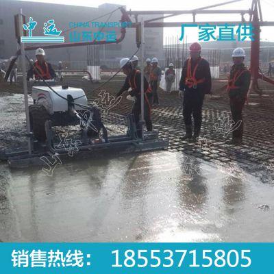 供应PT310沥青混凝土摊铺机 中运混凝土摊铺机