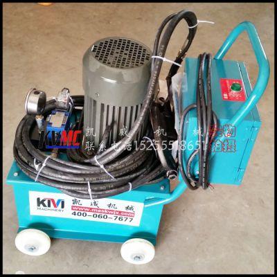 【凯威】液压铆钉机 MDJ-1型角铁法兰铆钉机
