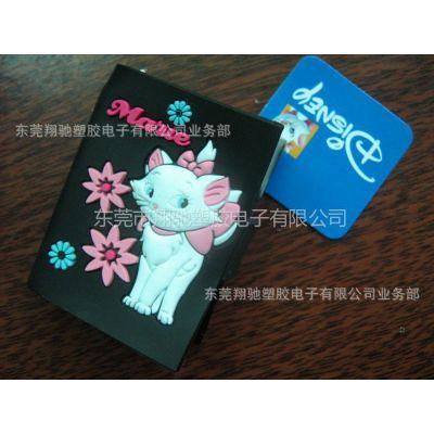 供应厂家生产销售各种笔记本套 PVC软胶笔记本套