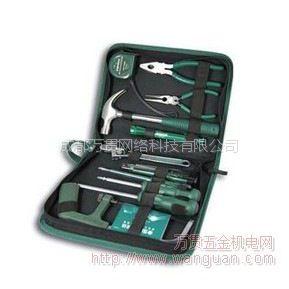 供应世达工具总代理 SATA世达工具 11件基本维修套装 家庭维修 06003