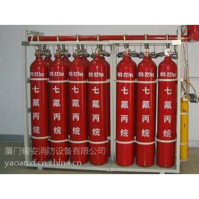 供应厦门消防器材 七氟丙烷保养七氟丙烷维修充装