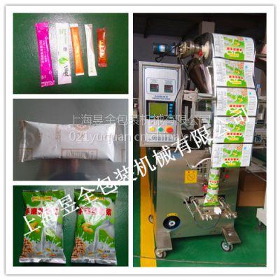 供应优质供应粉末定量灌装封口机,粉料包装机