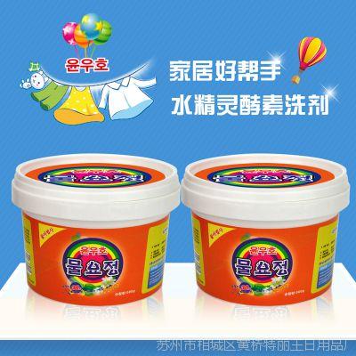 润友 韩文水精灵清洗剂 水精灵洗衣粉电视购物正品酵素洗剂500g