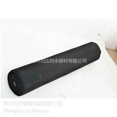 东莞市三元乙丙橡胶防水卷材