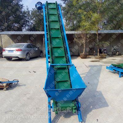 爬坡皮带输送机 上料大倾角皮带输送机