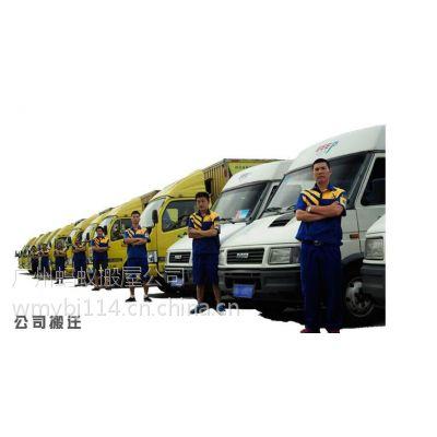 广州设备高空吊装,大型仓库转仓,广州蚂蚁搬家公司放心