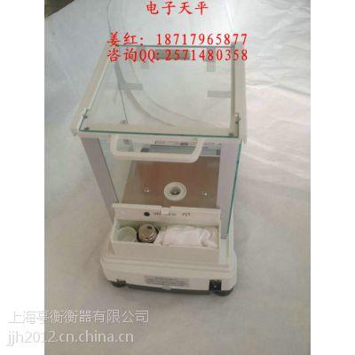 0-300g/0.0001g电子天平,带计量检定合格报告