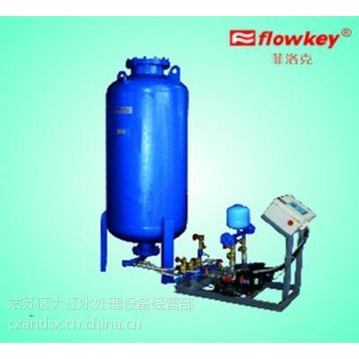 供应北京 上海 天津 河北 苏州菲洛克定压补水脱气机组厂家直销
