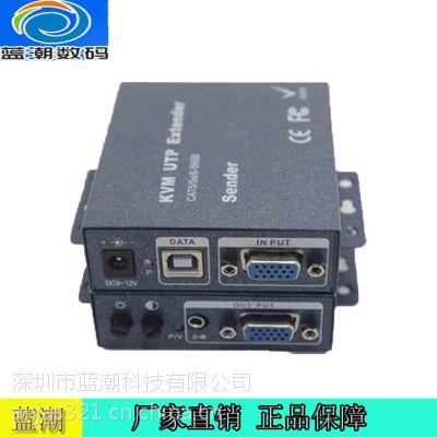 KVM延长器100米 VGA转rj45放大器 usb键盘鼠标VGA网线延长器 中性
