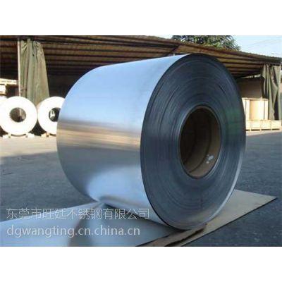 201不锈钢带(已认证) 304不锈钢带 304不锈钢带材