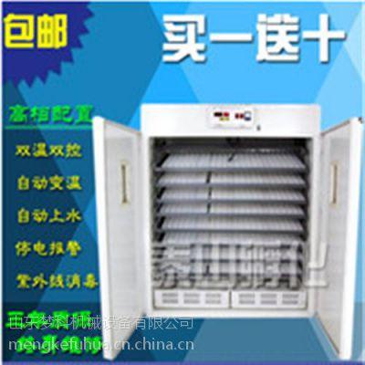 泰山孵化机(在线咨询)_绥滨县孵蛋器_小鸡孵蛋器