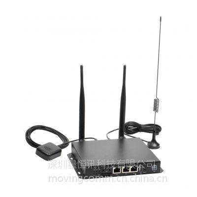 厂家直销7620A双频全运营商3G、4Gwifi车载路由广告推送智慧旅游之选
