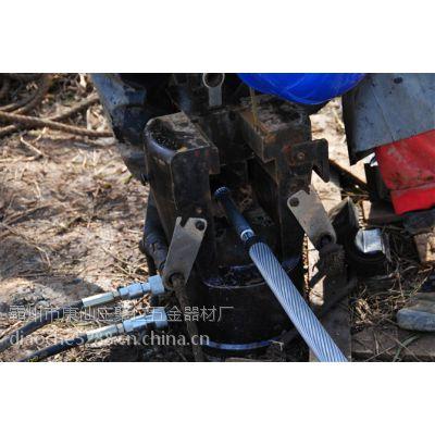 导线端子压接机 100T单回路液压压线钳 价格大战 让利客户