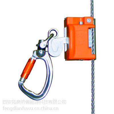 供应风电滑块 防坠器 伸缩减震安全绳