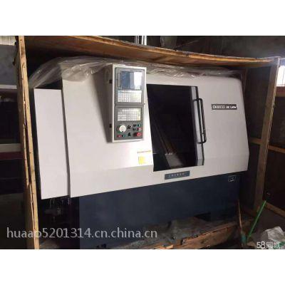 二手数控车床 上海仪表机床厂数控车床CK6832L