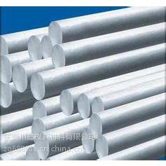 供应供应优质 5A30 5456铝棒 铝板
