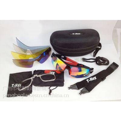 供应雷达TR90镜框眼镜 T-REX五付镜片骑行眼镜 近视自行车镜BP-6192