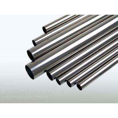佛山运升不锈钢管厂家 定制亮面拉丝201 304不锈钢制品管装饰用管卫浴 质量保证
