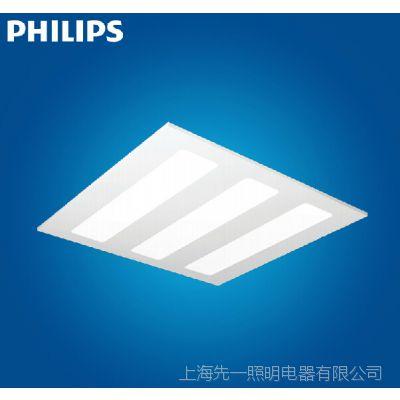 飞利浦眀尚LED格栅灯/格栅灯盘RC088B 600600隔栅灯盘