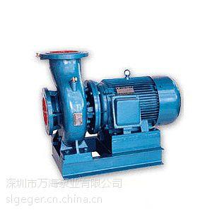 万海泵业深圳水泵厂 厂家直销 卧式离心泵 不锈钢管道泵 特价